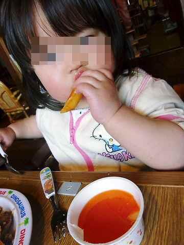ポテトがおいしいでちゅ