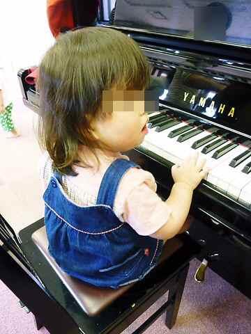 ピアノをひいたよ
