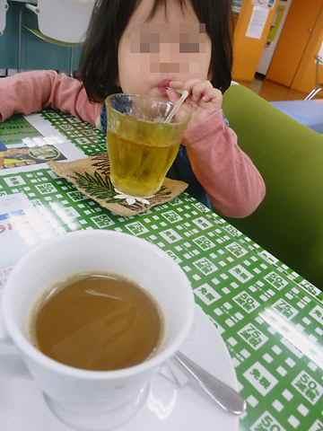 ママとお茶してます!