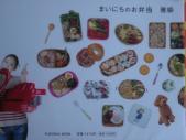 レシピ本16