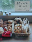 レシピ本⑤