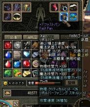 1202tys (2)