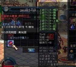 ScreenShot00000_20090705022816.jpg