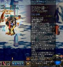 ScreenShot00001_20090705022751.jpg