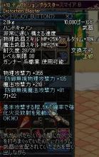 ScreenShot00001_20090726153344.jpg