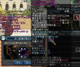 ScreenShot00004_20090701040321.jpg