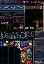 ScreenShot00006_20090620003124.jpg