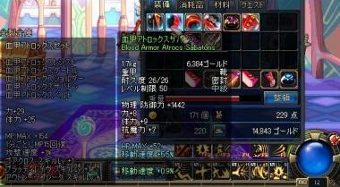 ScreenShot00006_20090708092838.jpg
