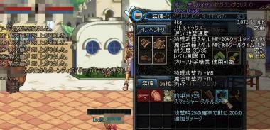 ScreenShot00007_20090701041336.jpg