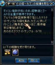 ScreenShot00008_20090708091727.jpg
