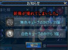 ScreenShot00008_20090729002906.jpg
