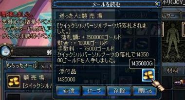 ScreenShot00008_20090801194449.jpg