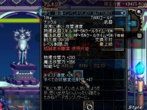 ScreenShot00009_20090708092607.jpg