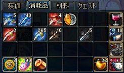 ScreenShot00011_20090620002603.jpg