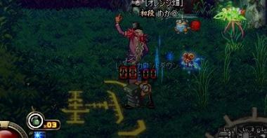 ScreenShot00016_20090108194734.jpg