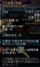 ScreenShot00034_20090721092300.jpg