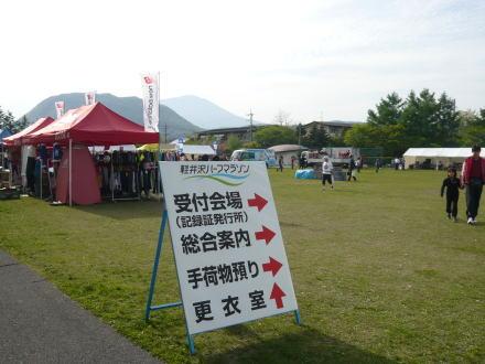 100522-23karuizawa5.jpg