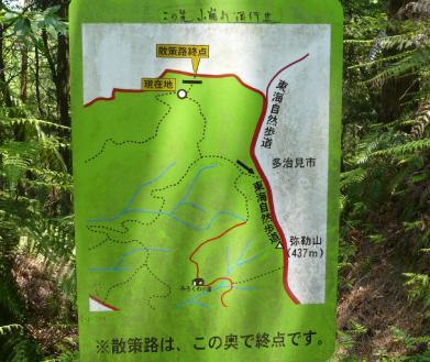 100612mirokuyama4.jpg