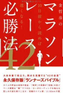 101106book.jpg