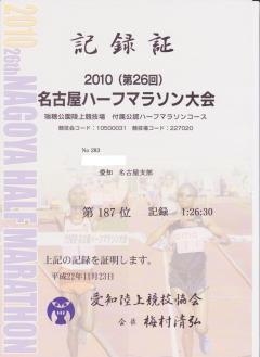 101125kansousho.jpg