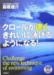 110122book.jpg