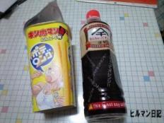 20081208potelong-juice.jpg