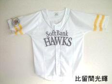 20090111k-saitoh66-02.jpg