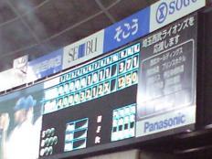 20090809101033