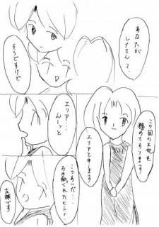 comike75-rafuga03.jpg