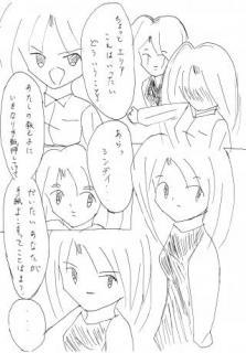 comike75-rafuga04.jpg
