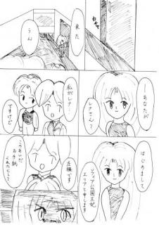 comike75-rafuga11.jpg