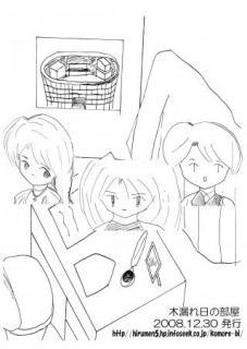 comike75-sebyoshi-genga.jpg