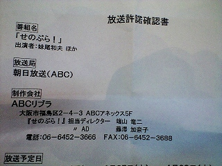 CA394603.jpg