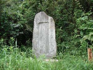 海鵜渡来地の碑