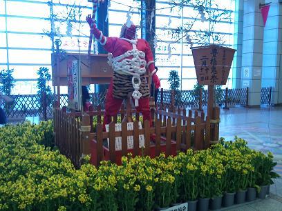2011-02-08 08.02.43豊橋
