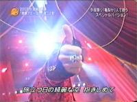 DVDレコーディング その2- 00hr 02min 11sec
