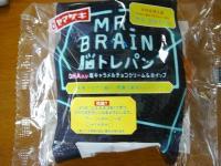0906脳トレパン