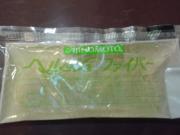 リサイズSN3D0180