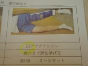 リサイズSN3D0185