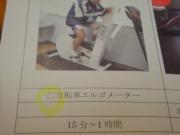 リサイズSN3D0189