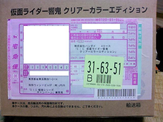 s-TS3H2251.jpg
