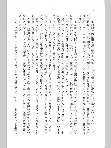 goodreader.jpg