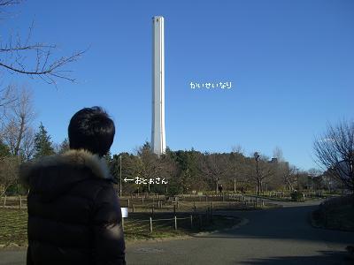 20090104-03