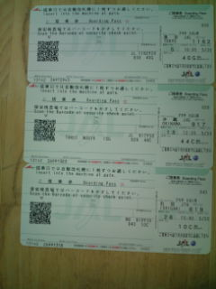 20100530094238.jpg