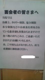 20101026191419 - コピー