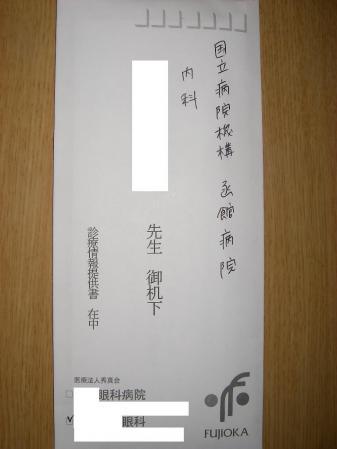 IMGP0800 - コピー