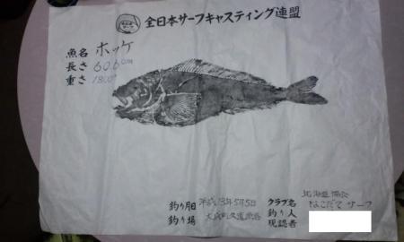 100619_2006~01 - コピー