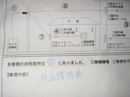 IMGP0182.jpg
