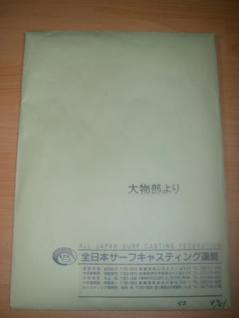 IMGP0520.jpg