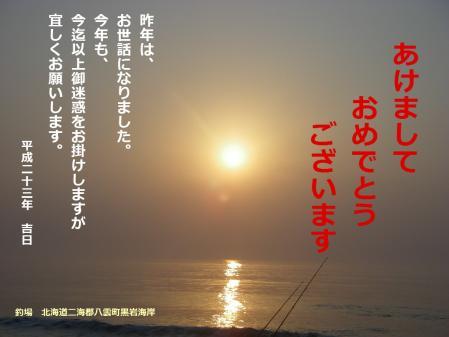 IMGP8480.jpg